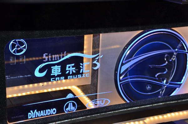 宝马535音响改装丹拿三分频和tru功放