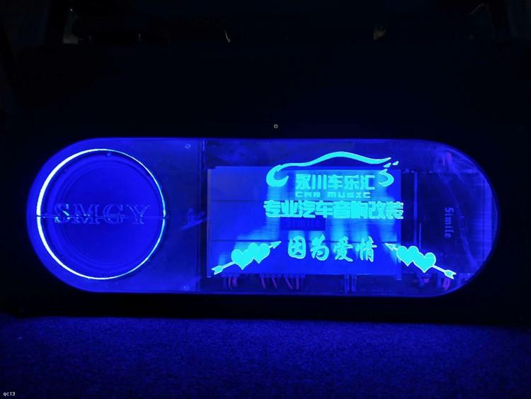 永川车乐汇汽车影音:为乐而狂!北京BJ40汽车音响改装诗蔓音响系统