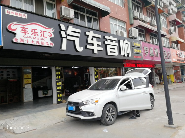 杭州车乐汇汽车音响:3天打造三菱劲炫的发烧诗蔓汽车音响系统