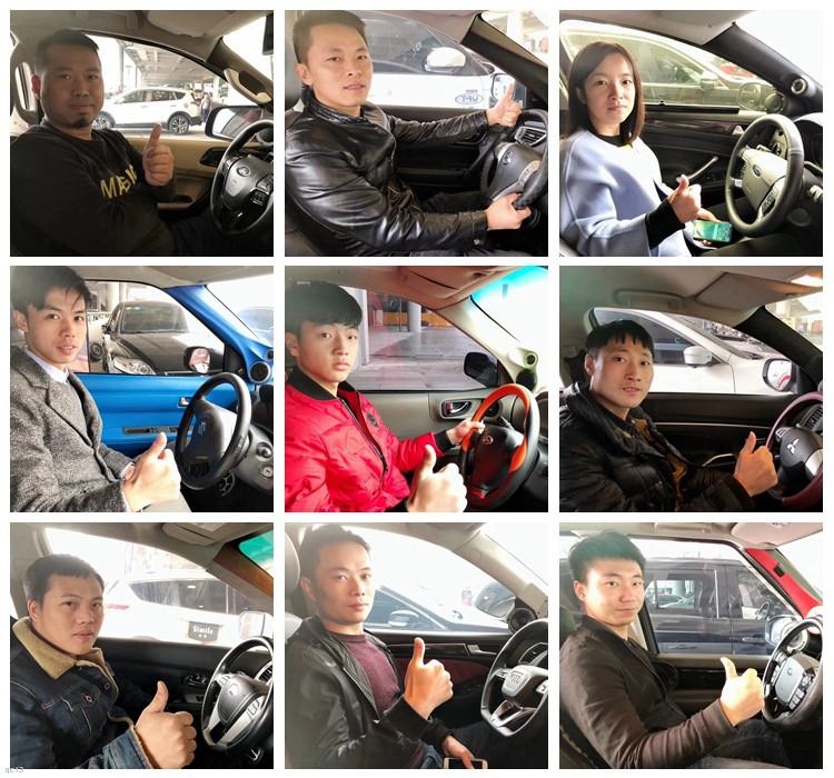 5冠3亚2季!车乐汇汽车影音联盟闪耀IASCA2018年华南总决赛