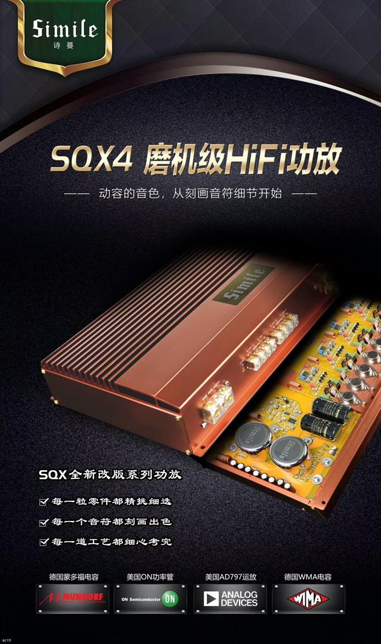 东莞车乐汇:雷凌诗蔓至尊高音SE2.8和丹�现械鸵羧�分频系统,车主点赞!