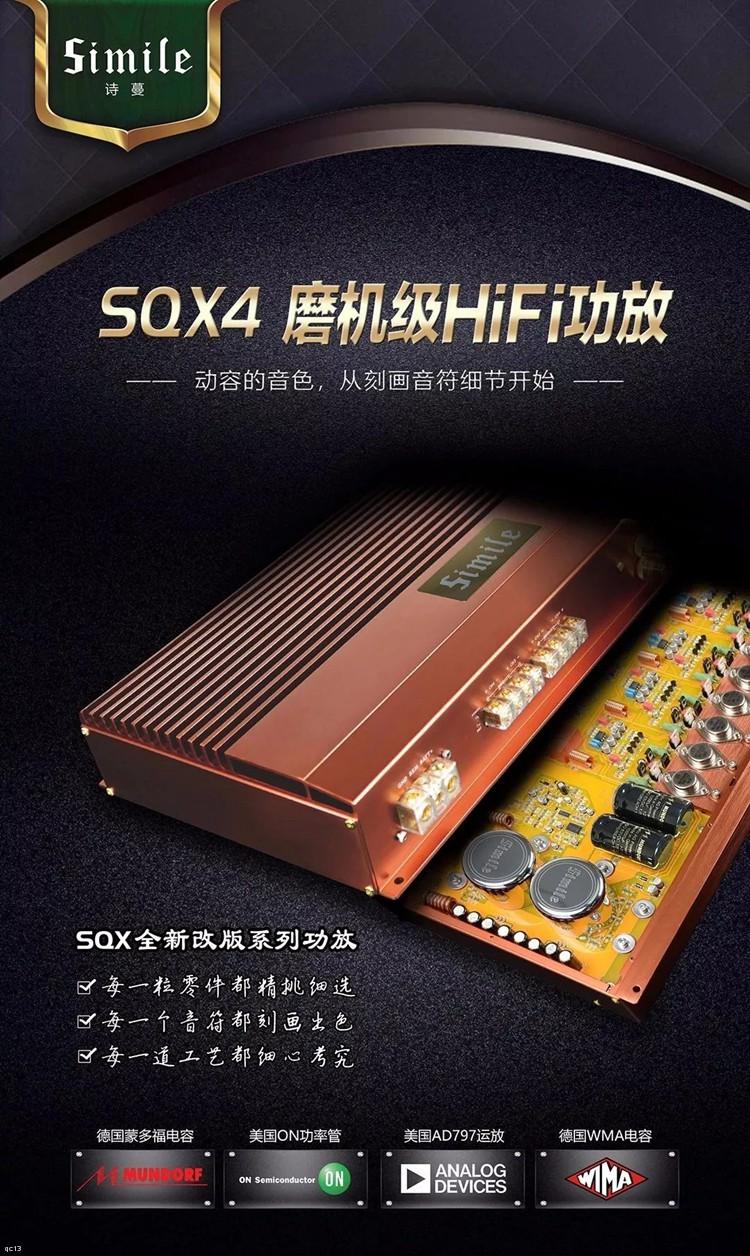 雷克萨斯RX300改装诗蔓三分频音响视频讲解
