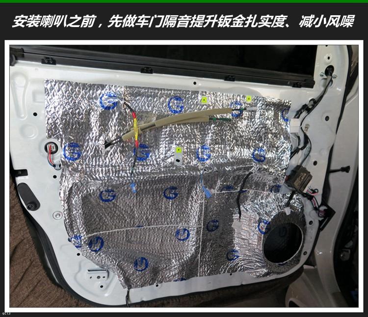 东莞车乐汇汽车音响:丰田普拉多改装诗蔓高端汽车音响系统